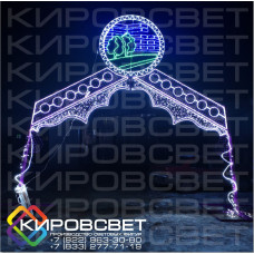 Арка Геральдическая - светодиодная арка с гербом области