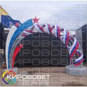 Арка РОССИЯ - светодиодная праздничная арка