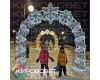 Арка СЕРЕБРО - светодиодная арка