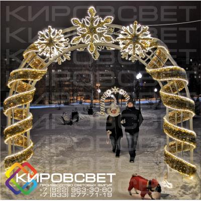 Арка ЗОЛОТО - светодиодная арка