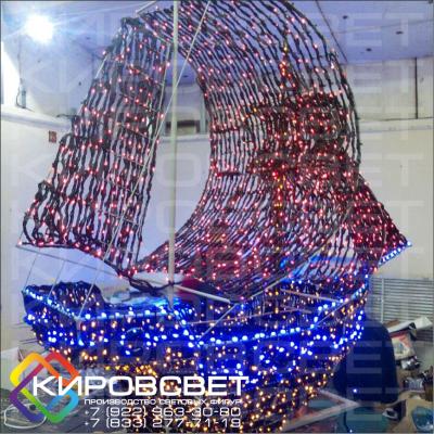 """Корабль """"Алые Паруса"""" - объемная светодиодная фигура"""