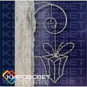 Фонарь-Подарочек - светодиодная плоская конструкция
