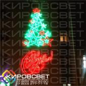 """""""С новым годом!"""" - светодиодная плоская фигура-надпись"""