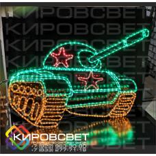 23 февраля! Танк 1000х1300 - плоская светодиодная фигура