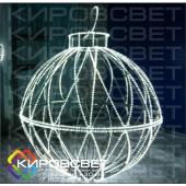 ШАР ёлочная игрушка - объемная светодиодная фигура