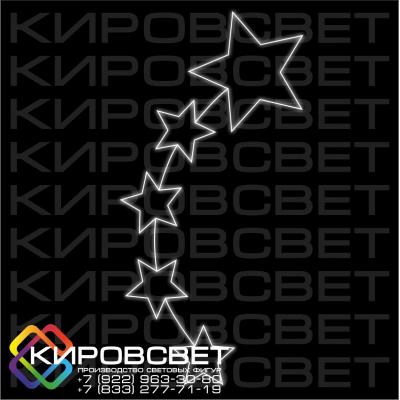 Консоль ЗВЕЗДОПАД